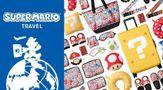 Nintendo เปิดไลน์สินค้าท่องเที่ยว Super Mario เลเวลอัพให้กับการเดินทาง !