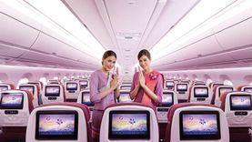 การบินไทย คว้า 3 รางวัล สายการบินยอดเยี่ยมอันดับ 1