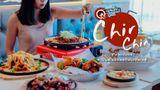 บุกร้านไก่ทอด ! Chir Chir Fusion Chicken Factory เซ็นทรัลเวิลด์ ร้านอาหารเปิดใหม่ เจ้าดัง ส่งตรงจากเกาหลี (มีคลิป)