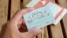 เที่ยวญี่ปุ่นต้องรู้ ! ประเภทของบัตร JR Pass ทั้งหมดสำหรับนักท่องเที่ยวต่างชาติ