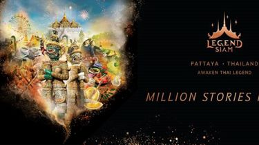 มาแน่! Legend Siam สวนสนุกสไตล์ไทย ธีมปาร์คแดนสยามแห่งแรก พบกันปลายปีนี้