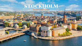 8 ที่ต้องเที่ยว สต็อกโฮล์ม สวีเดน ดินแดนสุดโรแมนติก