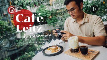 Café Leitz by Pacamara คาเฟ่ เปิดใหม่ ดิ เอ็มควอเทียร์ กรุงเทพ คนรักการถ่ายภาพ และกาแฟห้ามพลาด