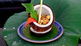 อิ่มอร่อย อาหารไทยรสเยี่ยม ณ ห้องอาหารสวนบัว โรงแรมเซ็นทาราแกรนด์บีชรีสอร์ท และวิลลา หัวหิน