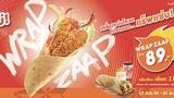 เท็กซัส ชิคเก้น ชวนอร่อยกับเมนูพิเศษ Wrap Zaap ไก่ทอดกรอบร้อนๆ ชิ้นโต