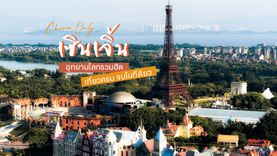 อยากเที่ยวรอบโลก? ไป เซินเจิ้น ที่เดียวจบ! อุทยานโลกรวมฮิต Window of the World