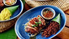 ลิ้มลองสเต็กสไตล์ไทย จากห้องอาหารไทยสวนบัว ณ โรงแรมเซ็นทาราแกรนด์บีชรีสอร์ทและวิลลา หัวหิน