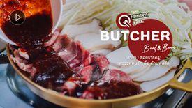 BUTCHER BEEF & BEER อารีย์ เนื้อย่าง เจ้าดังในกรุงเทพ สวรรค์คนรักเนื้อ ราคาสบายกระเป๋า (มีคลิป)