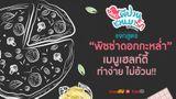 สูตร พิซซ่าดอกกะหล่ำ ทำเองง่ายๆ อร่อยได้ที่บ้าน จาก OMG ผีป่วน มาชวนรัก