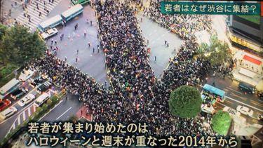 หวิดจลาจล! บรรยากาศฮาโลวีนในชิบูย่า ญี่ปุ่น ปีนี้บอกเลยว่าเลยเถิด