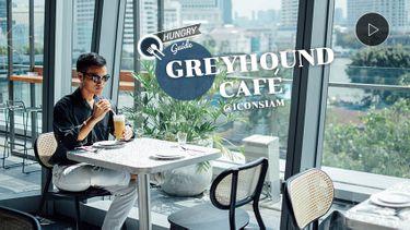 Greyhound Cafe ICONSIAM อร่อยทุกเมนูสไตล์ Creative Twist วิวสวยริมแม่น้ำเจ้าพระยา