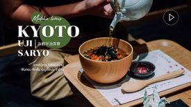 Kyoto Uji Saryo ไอคอนสยาม คาเฟ่มัทฉะ มัดใจเหล่าคนรักชาเขียว ส่งตรงจากเมืองอุจิ ประเทศญี่ปุ