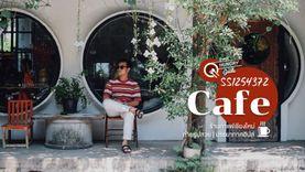 SS1254372 Cafe นิมมาน ซอย 17 ร้านกาแฟ เชียงใหม่ สุดคูล เอาใจคนรักงานศิลปะ