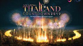 Amazing Thailand Countdown 2019  ไอคอนสยาม สุดตระการตา  บนสายน้ำเจ้าพระยาใจกลางกรุงเทพ