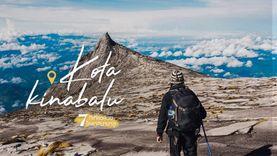 7 ที่เที่ยว เมืองโคตาคินาบาลู มาเลเซีย ดินแดนลึกลับ ฟีลยุโรปในเอเชีย บินไม่ไกลจากไทย