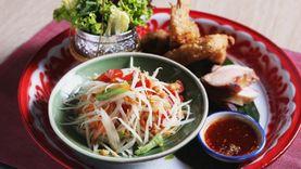 ชวนชิมอาหารไทยสไตล์อีสาน ในเทศกาลอาหารไทย 4 ภาค ณ ห้องอาหารธาราทอง
