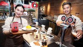 ทรูคอฟฟี่ พร้อมเสิร์ฟความอร่อยแห่งใหม่ที่ 101 The Third Place ในโครงการทรู ดิจิทัล พาร์ค