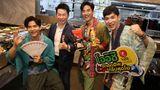 แคมเปญแห่งปี โออิชิ รถสุดฮิพ ทริปสุดโอ จากร้านอาหารญี่ปุ่น โออิชิ