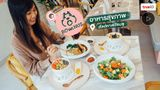 BOWLNUS ร้านอาหารสุขภาพ คาเฟ่สีชมพู อร่อยด้วย สุขภาพดีด้วย ลืมคำว่าจืดชืดไปได้เลย (มีคลิป)