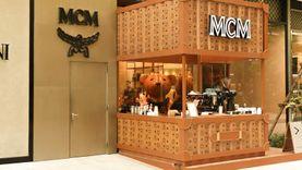 MCM Cafe คาเฟ่สุดชิค เอาใจเหล่าแฟชั่นนิสต้า คอกาแเฟและคาเฟ่ฮอปเปอร์ ห้ามพลาด