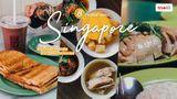 8 ร้านอร่อย เจ้าดัง สิงคโปร์ บินไปง่าย ตามกินให้ครบ ฉบับคนท้องถิ่นแนะนำ