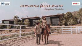 Panorama Valley Resort สวนผึ้ง ราชบุรี ที่พักสวย ในฟาร์มม้าคันทรี