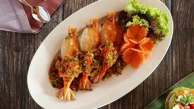 อาหารไทยภาคกลางเลิศรส ต้นตำหรับชาววัง ณ ห้องอาหารธาราทอง โรงแรมรอยัล ออคิด เชอราตัน