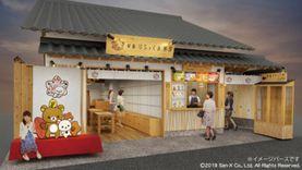 คาเฟ่หมีขี้เกียจ ริลัคคุมะ เตรียมเปิดที่ฮิโรชิม่า มาสไตล์ร้านน้ำชา น่านั่งสุดดด