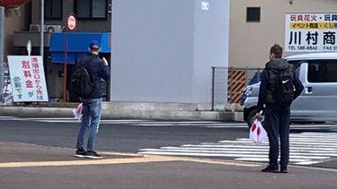 เตือนภัย แก๊งบังคับขายธงที่ญี่ปุ่นระบาด อ้างเป็นค่าเดินทางท่องเที่ยว