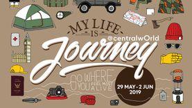 My Life Is Journey มหกรรมการท่องเที่ยวเพื่อทุกไลฟ์สไตล์ 29 พ.ค. – 2 มิ.ย. 2562 ที่ เซ็นทรัลเวิลด์