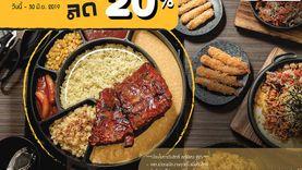 James Cheese ร้านอาหารดังจากเกาหลี โปรโมชั่นเอาใจคนทำงาน ลด 20%
