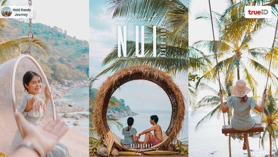 ถ่ายรูปคู่น่ารักๆ Nui Beach หาดนุ้ย หาด (ไม่) ลับในภูเก็ต อ้อนให้แฟนพาไป