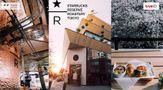เที่ยวโตเกียว Starbucks Reserve ® Roastery Tokyo สาขาแรกของญี่ปุ่น และใหญ่ที่สุดในโลก
