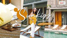 พาเที่ยว SUNKISS pool.bed.cafe คาเฟ่เปิดใหม่ สาย 1 พร้อมแนะนำมุมถ่ายรูป ไปอัพลงโซเชียลชิคๆ !