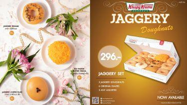 """คริสปี้ ครีม พร้อมเสิร์ฟความอร่อยใหม่แบบไทยสไตล์ ความพิเศษที่หาได้จาก """"JAGGERY DOUGHNUT""""เท่านั้น!"""