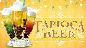 ลามไปทุกวงการ ! เบียร์ไข่มุก เมนูใหม่ในญี่ปุ่น ฟองนุ่ม มุกหนึบ