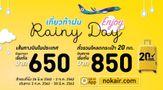 นกแอร์ Enjoy Rainy Day เที่ยวหน้าฝนเริ่มต้นที่ 650 บาท