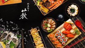 """ลิ้มรสชาติอาทิตย์อุทัย """"คัลลินารี เทรเชอร์"""" บุฟเฟ่ต์อาหารญี่ปุ่นสุดอลังการ จากห้องอาหารฮาก"""