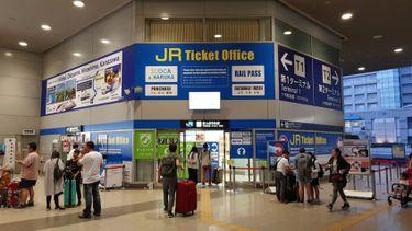 เที่ยวญี่ปุ่นต้องรู้ ! บัตร JR เตรียมขึ้นราคา เริ่มต.ค.62 นี้