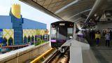 ฟรี 2 เดือน ! นั่งรถไฟฟ้าสายสีน้ำเงิน จากสถานีวัดเล่งเน่ยยี่ – ท่าพระ รวม 5 สถานี