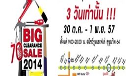 HÄFELE BIG Clearance Sale 2014