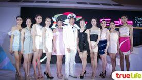 ณเดชน์ คูกิมิยะ นำทีมอัพเดทเทรนด์ Summer ในงาน Central Hot Summer Cruise Party