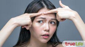เลิกด่วน! 7 นิสัยทำผิวแย่ แพ้หนักมาก ที่สาวๆ มักทำโดยไม่รู้ตัว