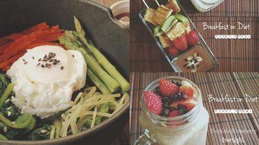 10 สูตรอาหารคลีนทำง่าย อร่อยถูกปาก หน้าตาถูกใจ กินยังไงก็ผอม!
