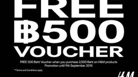 H&M มอบโปรโมชั่นพิเศษ ช้อปครบ 2,000 รับคูปองเงินสด 500 บาท!