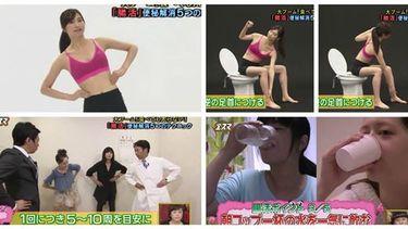 5 วิธีแก้ท้องผูกจากแพทย์ชาวญี่ปุ่น เห็นผลภายใน 10 วัน!