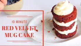 ชวนทำ! RED VELVET CAKE ด้วยไมโครเวฟ อร่อยง่าย ใน 10 นาที!