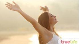 10 วิธีมีความสุข ที่จะช่วยให้ผ่านวันเลวร้ายได้แบบสวยๆ