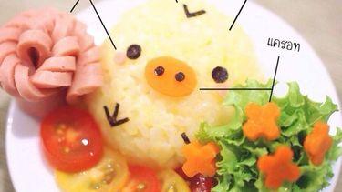 DIY ข้าวปั้นมุ้งมิ้งรูปลูกเจี๊ยบ Kiiroitori Rice ball แค่ยังไม่ชิม ก็ฟินเว่อร์แล้ว!