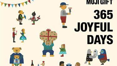 ช้อปของขวัญมีสไตล์ กับหลากหลายโปร จาก MUJI 365 Joyful Days